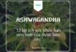 Ashawagandha là gì và 12 lợi ích cho sức khỏe